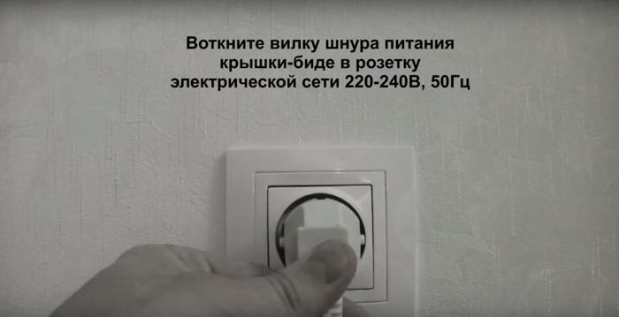 ustanovkaelektronnojkryshki-bidesato-12.png
