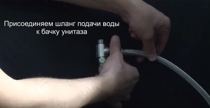 ustanovkaelektronnojkryshki-bidesato-5.png